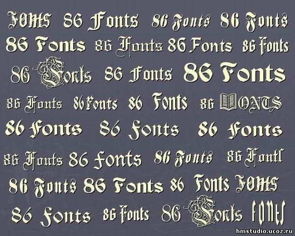 Готические шрифты сборка готических