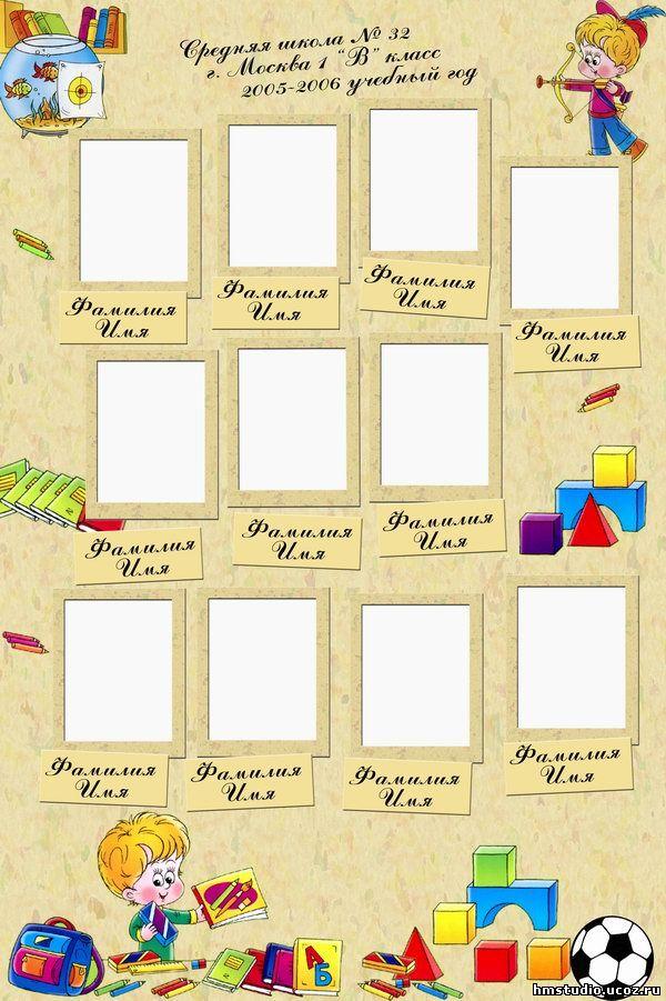 Шаблоны. - создать плакат онлайн b Pinterest Craft